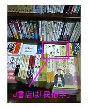 book_koube_j.jpg