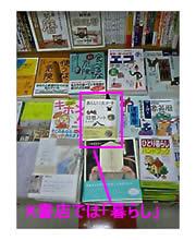 book_koube_k.jpg